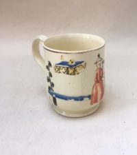 Creamware Cup